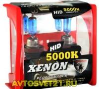 Автолампы Xtreme White 12В 55Вт 5000K