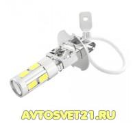 Лампа светодиодная Н3 10smd с Линзой