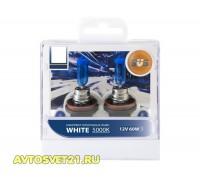 Автолампы H11 SVS White 5000K
