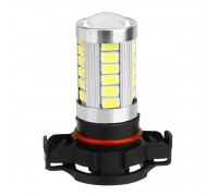 Лампа светодиодная PSX24W 33LED с Линзой