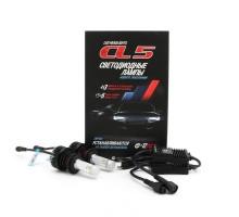 Светодиодные лампы CL5 H7 5000K