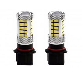 Лампа светодиодная P13W 63smd с Линзой