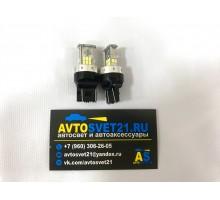 Лампа светодиодная Т20 7443 W21/5W 18SMD (2-х конт.) Гранта, Веста, Калина2, Рено