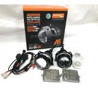 Светодиодные линзы Bi-Led AOZOOM A5 3R 5500K 3.0 дюйма