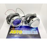 Светодиодные линзы Bi-Led Optima Alteza 3R PS 3.0 дюйма