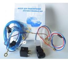 Комплект / набор для подключения ПТФ ВАЗ 2110-2112 Европанель