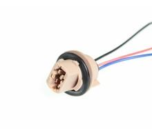 Разъем под двухконтактную лампу W21/5W