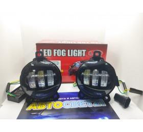 Фары противотуманные LED Лада Приора / Газель (2-х режимные) ZFT