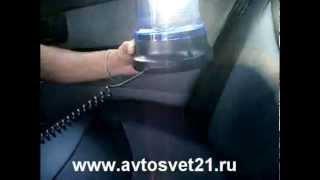 Мигалка (Маяк проблесковый) Hazard 12V
