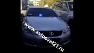 СГУ Federal Slim Lexus