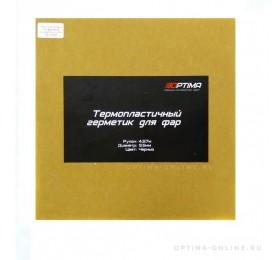Герметик для фар Optima