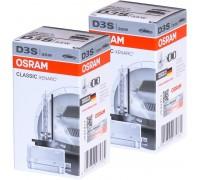 Лампа ксеноновая D3S OSRAM Classic Оригинал
