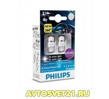 Лампы светодиодные LED w5w Т10 PHILIPS X-Treme Vision 6000K