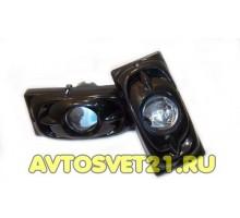 Фары противотуманные ВАЗ 2110-2115 Линзовые