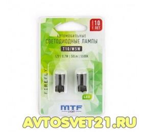 Лампы светодиодные LED w5w Т10 MTF 5500K Firefly