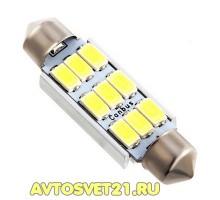 Лампа светодиодная c5w 9SMD 39mm с Обманкой