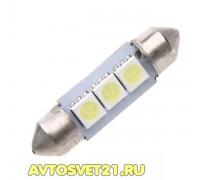 Лампа светодиодная c5w 3SMD 39mm