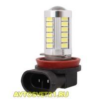 Лампа светодиодная Н11 33smd с Линзой