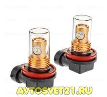 Лампа светодиодная Н11 10w Samsung