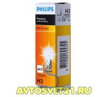 Автолампы H3 PHILIPS +30%