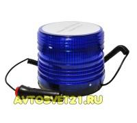 Маяк Синий LED Светодиодный 10-30V