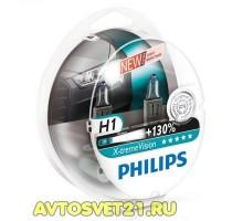 Автолампы H1 PHILIPS X-Treme Vision +130%