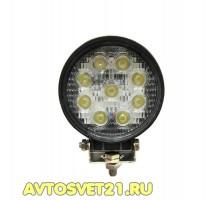 Светодиодная фара-прожектор круглая 27W 10-30V