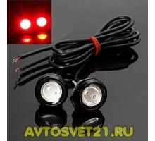 ДХО светодиод с Линзой 12V Красные 2шт.