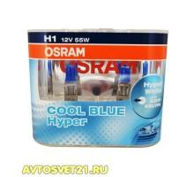 Автолампы H1 OSRAM Cool Blue Hyper