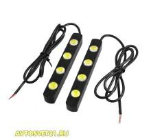 Дневные Ходовые Огни со встроенной линзой 8 LED 12V - 105*18*15мм