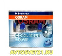 Автолампы H3 OSRAM Cool Blue Hyper