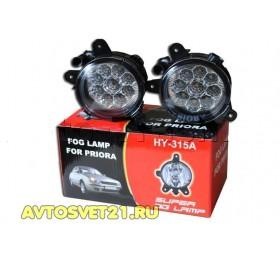 Фары противотуманные LED светодиодные Лада Приора / Газель