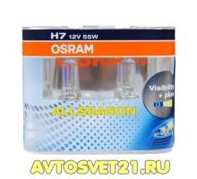 Автолампы H7 OSRAM Allseason (Всесезонные) +30%