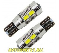 Лампа светодиодная w5w T10 10SMD Canbus с Линзой