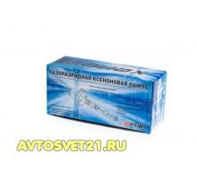 Лампы ксеноновые Н1 5000 OPTIMA Premium