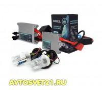 Ксенон Dixel Slim AC 12V 35W (Комплект)