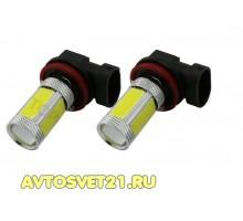 Лампа светодиодная Н11 cob 7.5w с Линзой