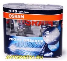 Автолампы HB3 OSRAM Night Breaker Plus +90%
