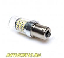Лампа светодиодная P21W REFIT 5000K