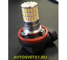 Лампа светодиодная Н11 REFIT 5000K