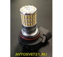 Лампа светодиодная HB4 (9006) REFIT 5000K