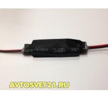 Стабилизатор напряжения для светодиодов и ДХО 12В 5А