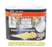 Автолампы H1 OSRAM Fog Breaker +60%