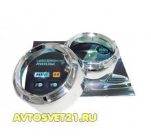 Маски для биксеноновых линз 3.0 дюйма №205