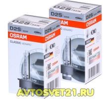 Лампа ксеноновая D2S OSRAM Classic Оригинал