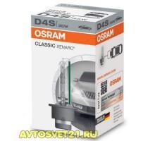 Лампа ксеноновая D4S OSRAM Classic Оригинал