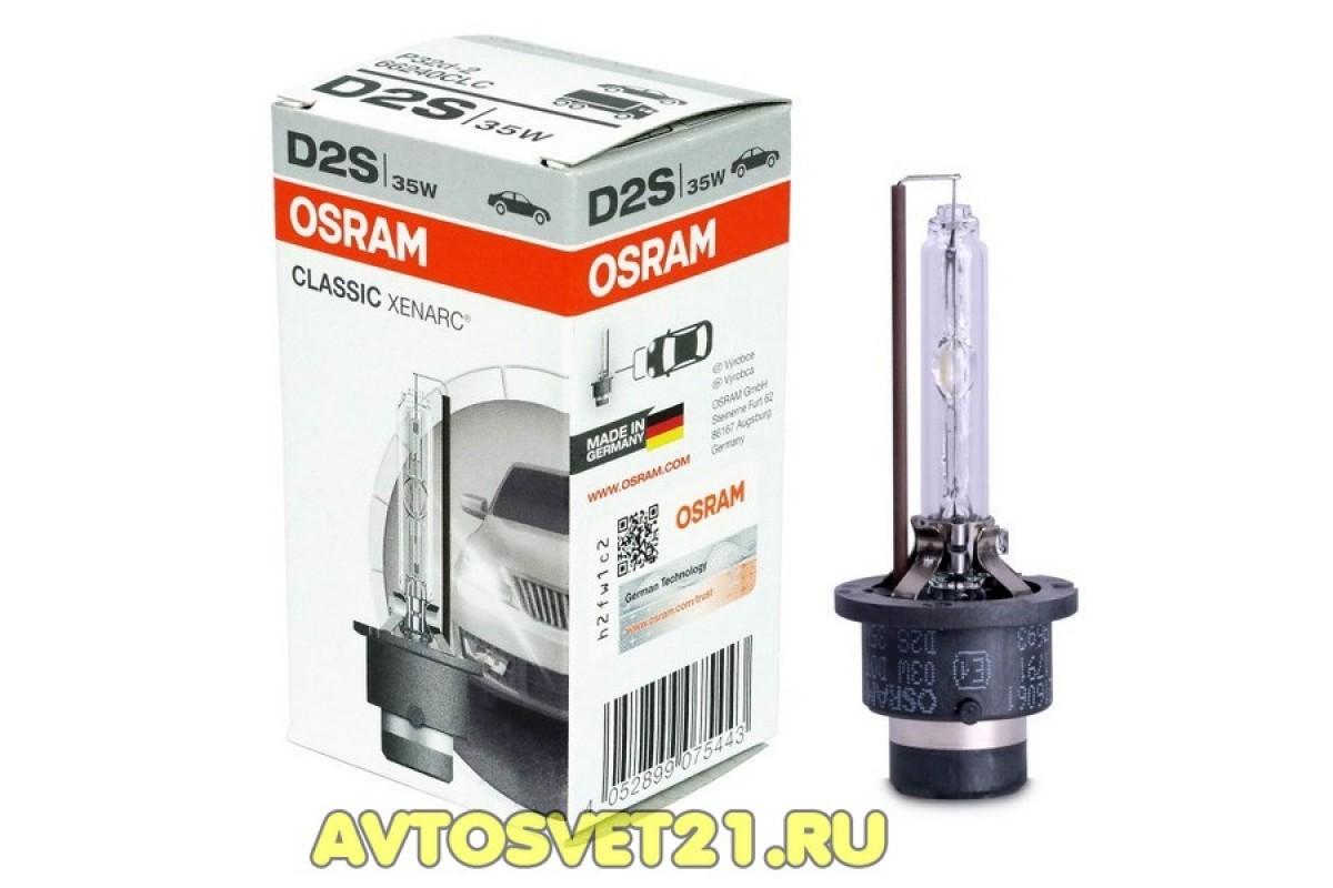 Лампы D2S Osram 2шт