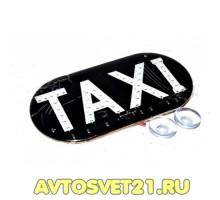 """Знак """"Такси"""" Светодиодный Зеленый"""