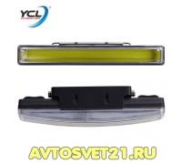 Дневные Ходовые Огни высокой мощности YCL-763 (120*42*17мм) 9-32V + Стабилизатор