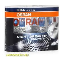 Автолампы HB4 OSRAM Night Breaker Unlimited +110%